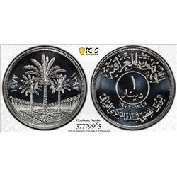 IRAQ: Republic, AR dinar, 1972/AH1392. PCGS PF67