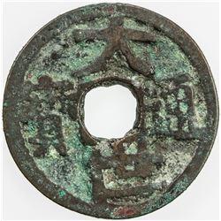 JAPAN: RYUKYUS: Taikyu, 1454-1460, AE mon (4.08g). F