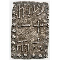 JAPAN: Bunsei, 1818-1830, AR shu (2.62g), Edo mint. EF