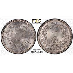 JAPAN: Taisho, 1912-1926, AR 10 sen, Taisho 5 (1916). PCGS MS68