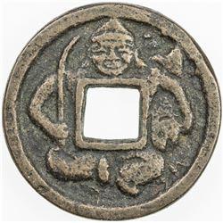 JAPAN: AE charm (5.95g). F-VF