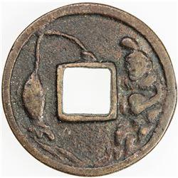 JAPAN: AE charm (6.13g). F-VF