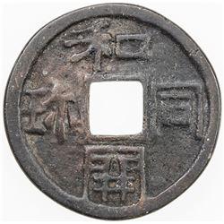 JAPAN: AE charm (3.82g). F-VF