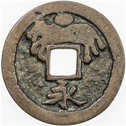 JAPAN: AE charm (3.92g). F-VF