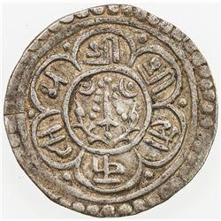 NEPAL: PATAN: Jaya Vishnu Malla, 1729-1745, AR 1/4 mohar (1.3g), NS849 (1729). VF