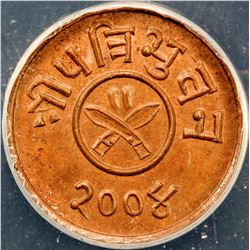NEPAL: Tribhuvana Vira Vikrama, 1911-1950, AE 1/4 paisa, VS2004. ANACS MS60