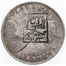 PEMBA: AR 1/2 rupee, ND. VF