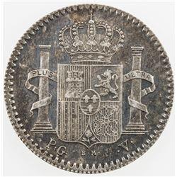 PUERTO RICO: Alfonso XIII, 1886-1931, AR 5 centavos, 1896. AU