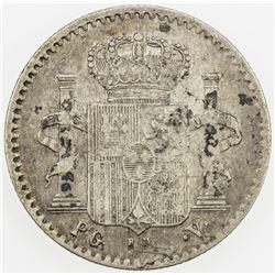 PUERTO RICO: Alfonso XIII, 1886-1931, AR 5 centavos, 1896. F-VF