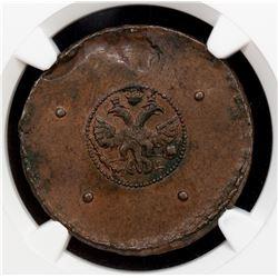 RUSSIA: Peter I, the Great, 1689-1725, AE 5 kopeks, 1724. NGC MS62