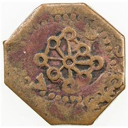 SPAIN: NAVARRE: Charles VI, 1759-1788, AE maravedi, Pamplona, xxx3. F-VF