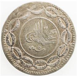 SUDAN: Abdullah b. Mohamamd, 1885-1898, AR 20 piastres (20.07g), Omdurman, AH1309, year 5. VF