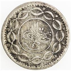 SUDAN: Abdullah b. Muhammad, 1885-1898, AR 10 piastres (11.75g), Omdurman, AH1304, year 4. VF