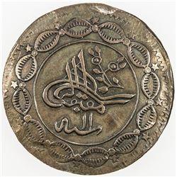 SUDAN: Abdullah b. Mohamamd, 1885-1898, AE 10 qirsh, Omdurman, AH1311 year 11. VF