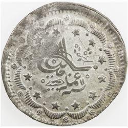 SUDAN: Abdullah b. Muhammad, 1885-1898, AR 20 piastres (20.67g), Omdurman, AH1311, year 11. EF