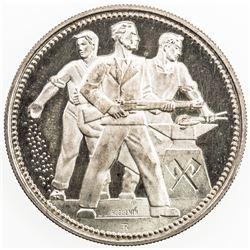 SWISS CANTONS: BERN: AR medal (15.15g), 1958. UNC