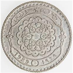 SYRIA: AR 50 piastres, 1929. EF-AU