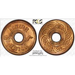 THAILAND: Rama VIII, 1935-1946, AE 1/2 satang, BS2480 (1937). PCGS MS66