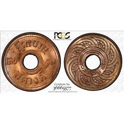 THAILAND: Rama VIII, 1935-1946, AE 1/2 satang, BS2480 (1937). PCGS MS65