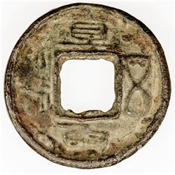 CHINA: SHU: Anonymous, 221-265, AE cash. VF