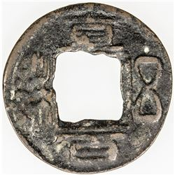 CHINA: SHU: Anonymous, 221-265, AE cash. F-VF