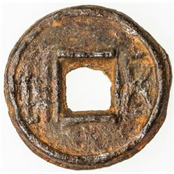 CHINA: LIANG: Anonymous, 523-549, iron cash. F-VF