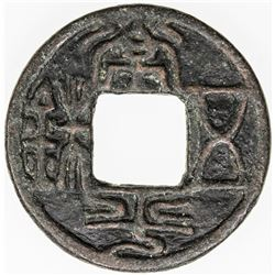 CHINA: NORTHERN QI: Anonymous, 553-577, AE cash. VF-EF