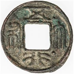 CHINA: NORTHERN ZHOU: Anonymous, 574-576, AE cash. VF