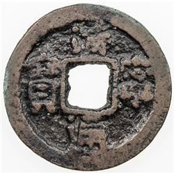 CHINA: LIAO: Qing Ning, 1055-1064, AE cash. F