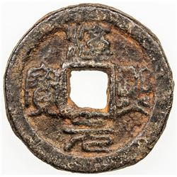 CHINA: SOUTHERN SONG: Chun Xi, 1174-1189, iron 2 cash, Qichun mint, Hubei Province, year 7. F-VF