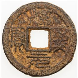 CHINA: SOUTHERN SONG: Chun Xi, 1174-1189, iron 2 cash, Qichun mint, Hubei Province, year 10. F