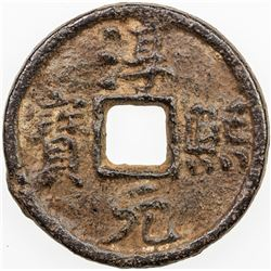 CHINA: SOUTHERN SUNG: Chun Xi, 1174-1189, iron 2 cash, Susong mint, Anhui Province, year 9. VF
