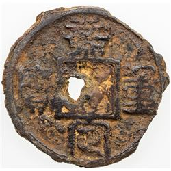 CHINA: SOUTHERN SONG: Jia Ding, 1208-1224, iron 5 cash. VG