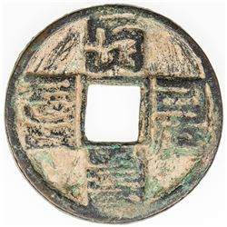 CHINA: YUAN: Da Yuan, 1310-1311, AE 10 cash. F