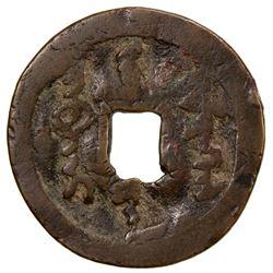 CHINA: QING: Nurhachi, 1616-1626, AE cash. G-VG