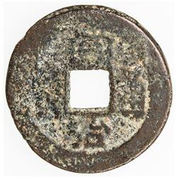 CHINA: QING: Tong Zhi, 1861-1874, AE cash, Unknown mint. VG