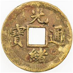 CHINA: QING: Guang Xu, 1875-1908, AE cash, Wuchang mint, Hubei Province. VF