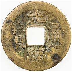 CHINA: QING: Guang Xu, 1875-1908, AE cash, Hangzhou mint, Zhejiang Province. VF