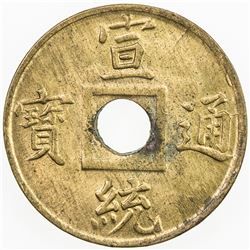 CHINA: QING: Xuan Tong, 1909-1911, AE cash, Guangzhou mint, Guangdong Province. UNC