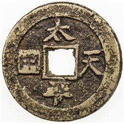 CHINA: QING: Tai Ping Rebellion, 1850-1864, AE cash. VF