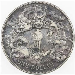 CHINA: Hsuan Tung, 1909-1911, AR dollar, year 3 (1911). VF