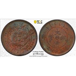 CHINA: HUPEH: Kuang Hsu, 1875-1908, AE 10 cash, CD1906. PCGS MS62