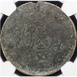 CHINA: HUPEH: AE 50 cash, year 7 (1918). NGC VF