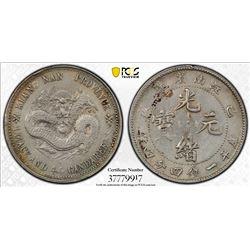 CHINA: KIANGNAN: Kuang Hsu, 1875-1908, AR 20 cents, CD1899. PCGS AU