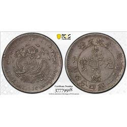 CHINA: KIRIN: Kuang Hsu, 1875-1908, AR 20 cents, CD1900. PCGS AU53