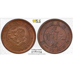 CHINA: KWANGTUNG: Kuang Hsu, 1875-1908, AE cent, ND (1900-06). PCGS MS62
