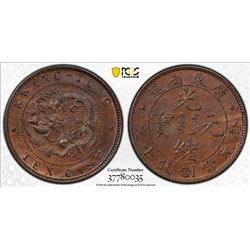 CHINA: KWANGTUNG: Kuang Hsu, 1875-1908, AE 10 cash, ND (1900-06). PCGS UNC
