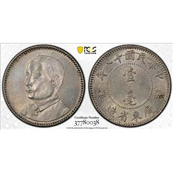 CHINA: KWANGTUNG: Republic, AR 10 cents, year 18 (1929). PCGS MS63