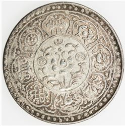 CHINA: TIBET: AR tangka dkarpo sa rpa (4.93g), ND (1953-54). VF