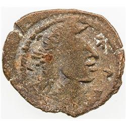 MEDIEVAL CEYLON: Anonymous, 3rd-4th century AD, AE unit (1.91g). VF
